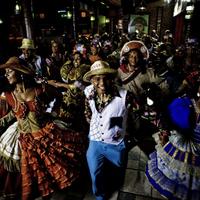 Quatro cidades brasileiras concorrem a títulos na Unesco